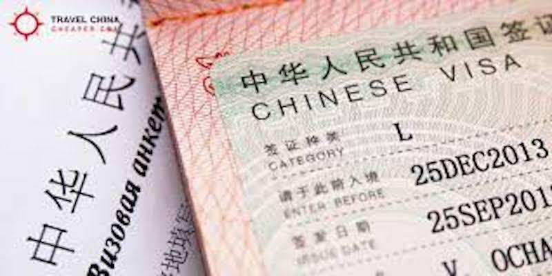 选择性居住签证